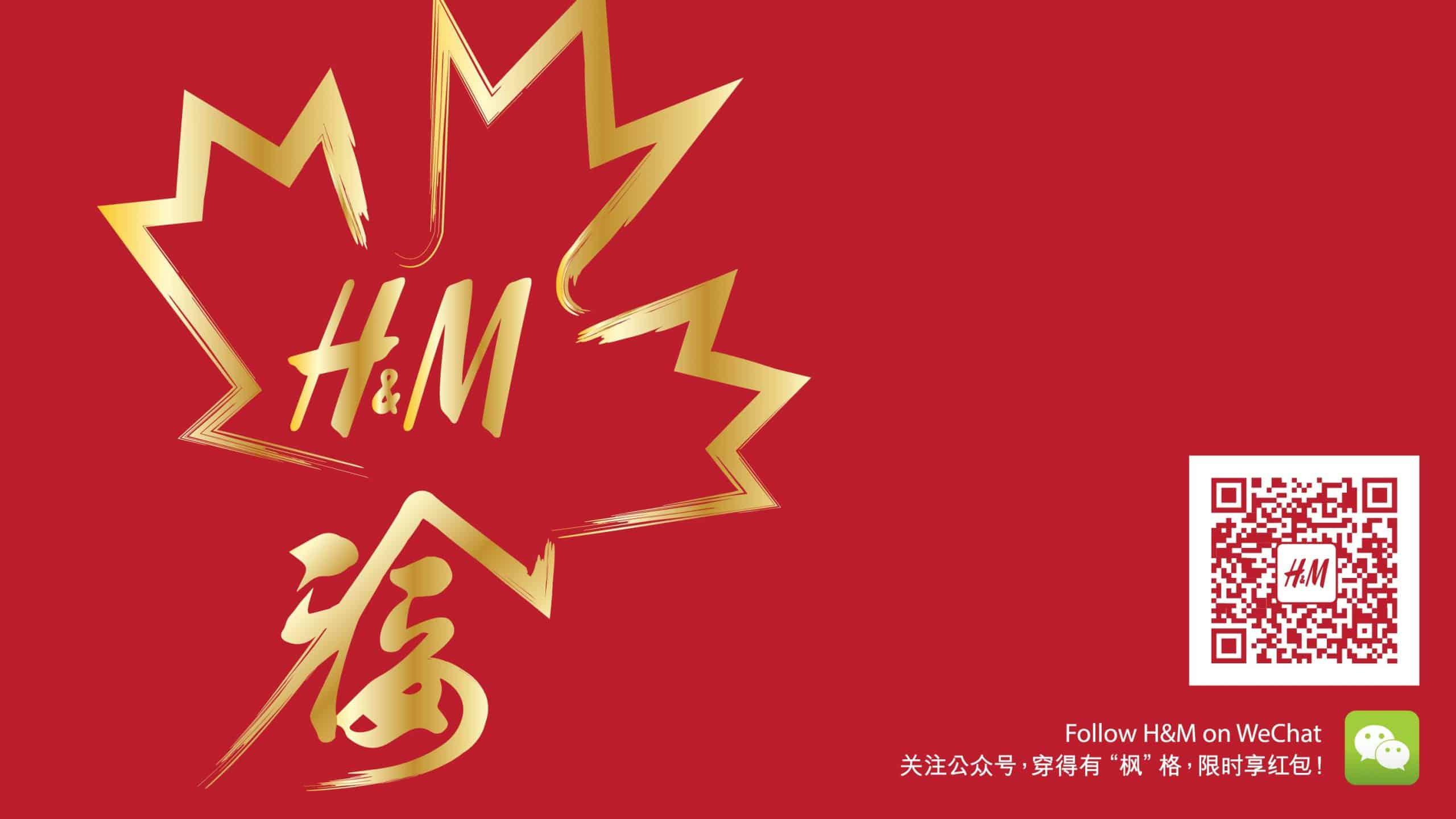 H&M Canada WeChat